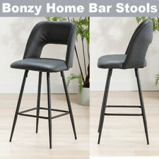 Bar Stool Dining Chair Leather Counter Height w/Metal Leg Breakfast Kitchen Pub
