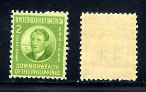 1941  Jose Rizal Portrait Stamp Rotary Press Printing Sc# 461🔥  MLH OG