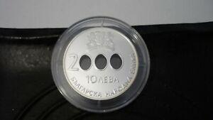 Bulgaria 10 Leva 2000 Millennium