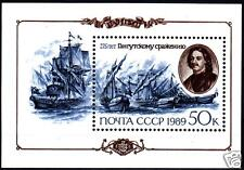 Russia USSR 1989 sailing ships ,sea fight , OLD Military Battle  S/S MNH