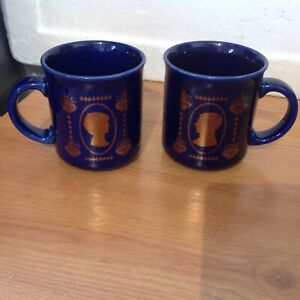 Prince Charles And Lady Diana Spencer Commemorative Mugs