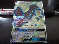 Pokemon card SM10a 058/054 Mawile GX SR GG End Japanese