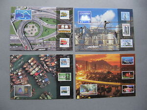 HONG KONG, 4x ill. prestamped PC(cards HK 97) CTO 1996, traffic hologramme
