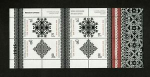 Bosnia 2014 - SC#503 - Cultural Heritage, Embroidery - Sheet of 8 Stamps - MNH