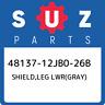 48137-12JB0-26B Suzuki Shield,leg lwr(gray) 4813712JB026B, New Genuine OEM Part