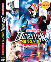 DVD ULTRAMAN GINGA S Vol.1-16 End English Subs Region All + FREE SHIP