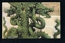 China: circa 1911 view of the Imperial Dragon - Card Published in Shanghai