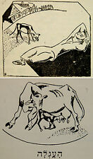 1934 Yiddish BOOK Judaica CHAIKOV Jewish AVANT GARDE ART Russian KULTUR LIGE