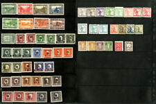 Serbia Stamps Early mostly mint 175x + Covers Clean Surprises