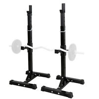2pcs Adjustable Rack Standard Steel Squat Stands Barbell Free Press Bench