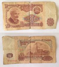 1974 BULGARIA 20 BGN LEV BANKNOTE BANCONOTA