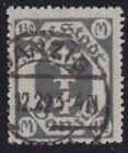 Danzig 103 O1, 164ft Gray Small National Coat of Arms, Postmarked Infla Gepr