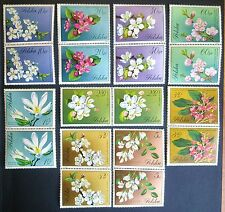 POLAND STAMPS MNH 1Fi1985-94 Sc1860-69 Mi2132-41 - Flowers of trees, 1971, **