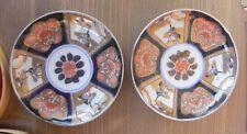 lot soucoupe tasse à thé , asie vaisselle japon, assiette ceramique nippon