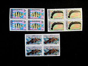 CAMBODIA Blocks of (4) Stamp Lot Scott 217-219 MNH