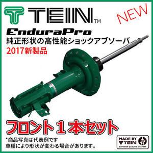 Tein EnduraPro Shocks for 10-15 Prius Hybrid (Rear Pair)