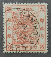 nystamps China Large Dragon Stamp # 8 Used $475 SON Full Cancel 大龙保真