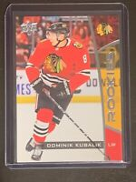 2019-20 DOMINIK KUBALIK Upper Deck NHL ROOKIES RC Card #22 Chicago Hawks (QTY)