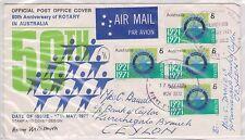 (Ice-93) 1987 Au Fdc 6c x4 50th anniversary signed
