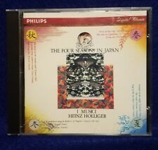 Pre-owned ~ The Four Seasons In Japan I Musici Heinz Holliger, (CD, 32CD 300)