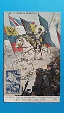 FRANCE CARTE MAXIMUM YVERT 669 LIBERATION VICTOIRE 4F PARIS 1945 L 376