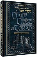 Daily Dose of Torah : [Limud Yomi]: A Torah Theme for Every Day of Every Week fr