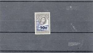 Bechuanaland Stamps. Pre Decimal.