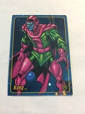 KANG MARVEL FIGURE FACTORY SERIES 1 TRADING CARD 25