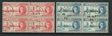 Aden 1946 Victory fine used set as blocks 4 Stamps