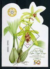 Indonesia 2017 MNH Bogor Botanic Gardens Bicent 1v M/S Flowers Orchids Stamps