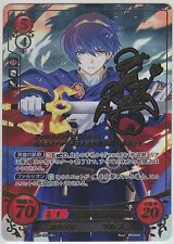 Fire Emblem 0 Cipher Card Game Booster Part 1 Mars / Marth B01-001SR+ parallel