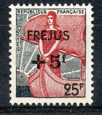 TIMBRE FRANCE NEUF N° 1229 ** SINISTRES DE FREJUS