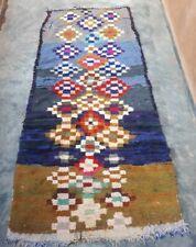 Vintage Moroccan Boucherouite berber rag rug  wide runner 234 x 108cm