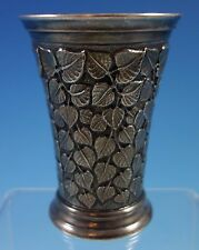 Tiffany & Co. Sterling Silver Vase with Leaves (#1559)
