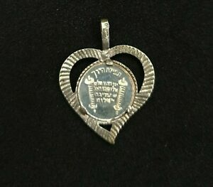 Heart Silver Medal Pendant Israel Coins & Medals Corp. Prayer Road Shema Yisrael