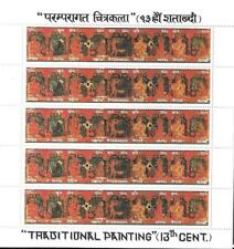 Nepal 1985 Mi.Nr.452-456 CD Traditionalmalerei T.Paintings Zdr.Sheet Bogen MNH**