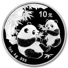 2006 China 1 oz Silver Panda BU (In Capsule) - SKU #11970