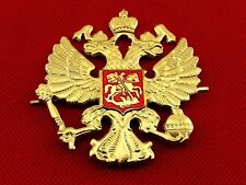 Russian Badges on Hat, Imperial Double-Headed Eagle Emblem Badges