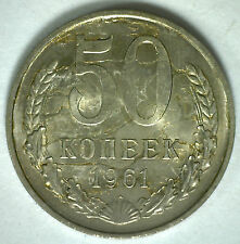 1961 Russia 50 Kopeks Russian SOVIET USSR CCCP Copper Nickel Coin YG Rare