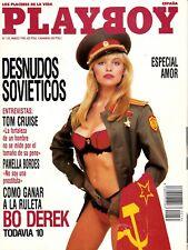 Playboy Spain 03/1990 Pamela Anderson, Petra Verkaik, Bo Derek, Vanusa Spindler