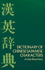 Beginner's Dictionary of Chinese-Japanese Characters (Dover Language Guides)