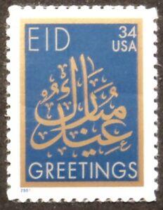 "U.S.A. - Grussmarke ""Eid""  2001 (Mi.Nr. 3486) selbstklebend**  !TOP!"