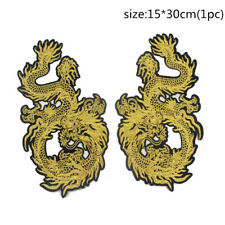 1pair Dragon Cloth Patch Embroided Decoration Lace Fabric Motifs Applique Sew On