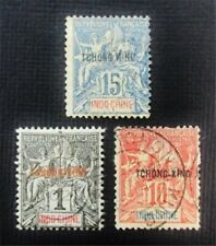 nystamps French Offices In China Tchongking Stamp # 1//6 Used $33 Error F19y3134