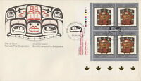 CANADA #1241 50¢ CANADA ART MASTERPIECES LL PLATE BLOCK FIRST DAY COVER