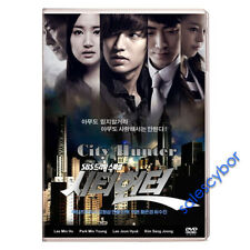 "BUY 5 GET 1 FREE""  City Hunter Korean Drama (5 DVD) Excellent English & Quality."