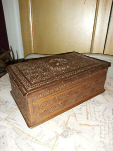 VINTAGE CARVED WOODEN PUZZLE BOX