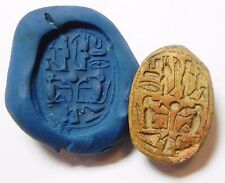 ZURQIEH - AF2295- ANCIENT EGYPT. NEW KINGDOM. LARGE STONE SCARAB. 1400 B.C