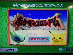 Pokémon Celebi Distribution from Japanese Colosseum Bonus Disc
