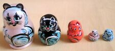 Cats Russian Matreshka Nesting Doll/Micro size/5-pieces Set/FREE SHIPPING IN USA